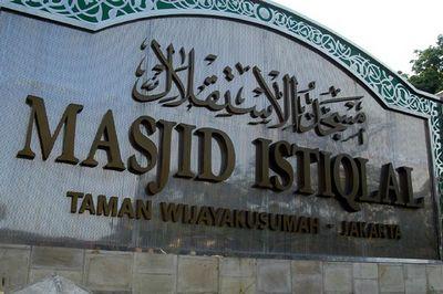 Masjid Istiqlal Photo Copyrighted By Brian McMorrow